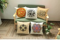 Wholesale Islamic Month Cushions Covers Ramadan Pillow Cases Home Decorative Pillows Sofa Decor pillow case cover