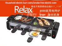 Wholesale Household electric grills smokeless electric oven barbecue electric stove BBQ Grills large