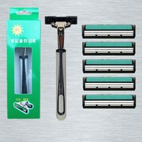 Wholesale New Double Safety Razor Blades Shave Shaver Butterfly Safe Excellent Stainless Steel High quality shipping