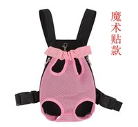 Wholesale travel dog pet carry bag pet bag cat bag dog carrier bag backpack