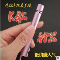 android common - Sing the national mobile phone manufacturers selling mini microphone microphone karaoke computer apple Android common microphone