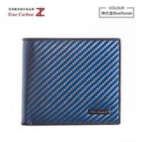 Wholesale Hot new men genuine carbon fiber wallet luxury famous designer high quality money men wallet with real carbon fiber