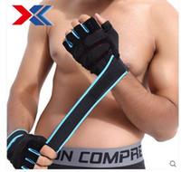 Wholesale Men s women s new design sports weightlifting dubmbells high bar training antiskid protective gloves wrist protect fingerless gloves
