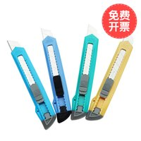 Wholesale Extensive small metal steel knife cut paper cutter compact and convenient MG8210 home office supplies