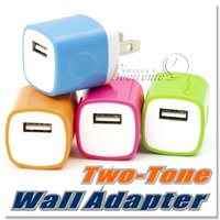 ac easy - Two Tone USB AC Universal Power Home Wall Travel Charger Adapter for iPhone PLUS S C S Samsung HTC w Easy Edge Grip Design