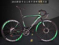 Wholesale 8 Photos complete road bike