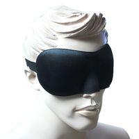 Wholesale Sleeping D Eye Mask Eyeshade Cover Blinder Happy Travel Sleep Rest Relax