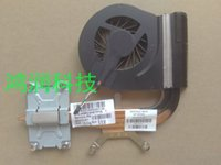 Wholesale NEW cooler for HP G4 G4 G6 G6 CPU cooling heatsink with fan GR33HSTP10