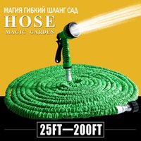 Wholesale 25FT FT Expandable Magic Flexible Garden Water Hose Plastic Hoses Car Water Pipe With Spray Gun Watering Irrigation With Retail box