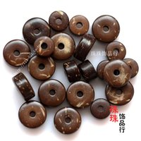 abacus piece - DIY beads jewelry pure natural coconut color piece loach back spacer thick bead abacus beads Tibetan Seiko