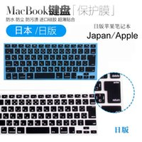 Wholesale Japan Japanese Waterproof Protector Cover Skin For MacBook Pro retina quot quot quot Air inch Retina inch