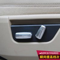 Wholesale seat seat adjustment buttons bright pieces seat button decorative cover interior conversion for Land Rover Freelander