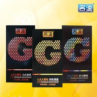 Wholesale 100pcs G Spot Big Beads Condoms Ice And Fire Contex Lubricant Preservativo D Floating Sex Toys For Men