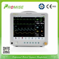 Wholesale Best price patient monitor with recorder