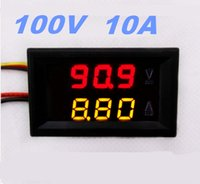 Wholesale pc V A LCD digital voltmeter ammeter voltmetro Red Yellow LED Amp Volt Meter Gauge voltage meter DC