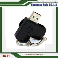 Wholesale NEW USB spy camera USB pen drive hidden cameras good quality with motion detection function