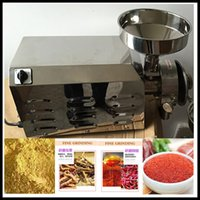 best grain mills - High quality commercial electric small corn mill grinder for sale best quality grain mill grinder