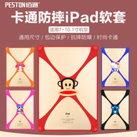 apple ipad mesh - Universal Soft Silicone Resilient Bumper Frame Cover Case Skin Shell Mesh Bag for quot quot quot quot Tablet Cartoon Stand Holder Ipad Bumper
