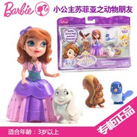 Wholesale Authentic Bobbi doll suit children girl animal friends small princess Sophia Y6640 girl toy