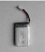 antenna protection - SYMA X5C Quadcopter V Li Polymer mAh Battery w Protection Broad x pc Parts amp Accessories