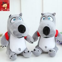 baby games for children - 18cm Cute Backpack Kom cartoon plush toy Doll Stuffed Animals Baby Toy for Children Gifts Bear Backpack SHIPPING Hot sales