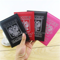 Wholesale Travel Accessories Russia Russian PVC leather Two head eagle travel case for passport holder card cover protective sleeve