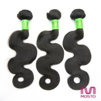Wholesale Brazilian Hair Human Hair Weave Unprocessed Human Hair Bundles Hair Extensions Body Wave Wavy Hair Best Quality