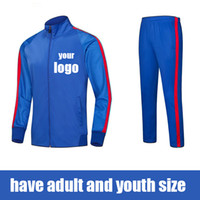 Wholesale 2016 new leisure sports jackets coat with pants running set can print logo have youth and adult size for