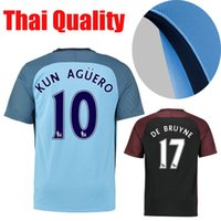 Wholesale 16 new Manchester City Jerseys DZEKO KUN AGUERO KOMPANY TOURE YAYA DE BRUYNE Home Away Shirt Football Shirts