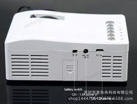 Wholesale UC18 home HD mini projectors portable micro computer phone D children led projector