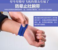 Wholesale Antihalation antiemetic wrisAnti corona antiemetic Wristband Adult Anti Nausea hand Bracelets wrist bands For car ship plane motion sickness