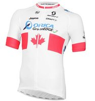 active craft - Active craft Men Cycling Jersey Canada Racing Bicycle Jerseys Sportswear Ropa Ciclismo Bike Wear Quick Dry Riding Clothing