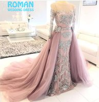 Wholesale Pink Sheath Tulle Pattern Lace Appliqued Beads Illusion Neck Long Sleeves Detachable Train Luxury Two Pieces Prom Dresses