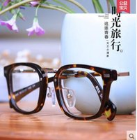 Wholesale Literature and art and fresh spectacle frame male super light eye rims