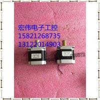 Wholesale Motor bygh436 e A photo quality guarantee