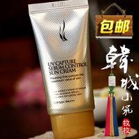 Wholesale AHC hyaluronic acid Refreshing Oil Control UV sunscreen ml SPF50