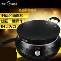 Wholesale The electromagnetic oven concave frying stove Induction Cookers