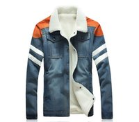 Lapel Neck big men motorcycle jackets - 2016 Hot Sale New Mens Jeans Jackets Big Yards Spell Color Motorcycle Jacket Coat Cashmere Thick Denim jacket Casual fashion Men Outwear