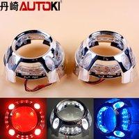 Wholesale Autoki auto lighting retrofit accessories LED Panamera shroud for inch projector lens
