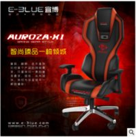 Wholesale Yi Bo chair seat racing car Internet Gaming Chair Chair NEW