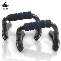 Wholesale New Fitness Equipment Handles Push ups Stands Home Musculation Equipement Arm Training Fast Shipping