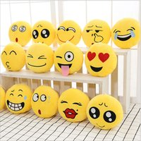 Wholesale New creative emoji pendant plush toys pillow style QQ expression Crystal super soft plush toys and gifts
