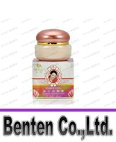 acne formula - New Formula YIQI Beauty Whitening Effective In Days A Cream Day Cream Whitening Cream Red Cover Face Cream YIQI Original Facial Acne Cream