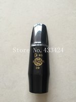 Wholesale Advanced Selmer Alto Eb saxophone bakelite mouthpiece S80 C Mouthpiece