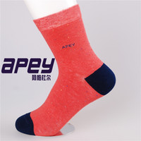 Wholesale APEY cute socks for women Colored yarn wool female socks with Lycra elastic fashion socks in cotton yarn