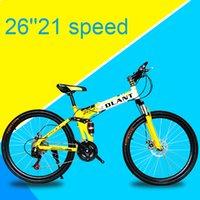 all'ingrosso biciclette pieghevoli-DLANT Land Rover Biciclette 26 pollici pieghevoli Oro Spoked Wheel 21-velocità della bici di montagna della sospensione della bicicletta unisex 26