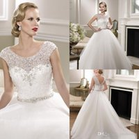 Wholesale Ronald Joyce Wedding Dresses Hot Sale Bridal Ball Gown Tulle White Scoop Cap Sleeves Glamorous Beading and Sequins Covered Buttons Back