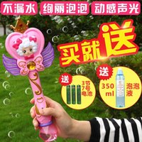 Cheap Full automatic sound and light bubble gun electric blowing bubble magic stick no water leakage music bubble machine children toy