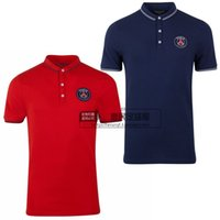 slim away - 15 to Paris POLO home away Paris st germain football clothing casual shirts with short sleeves package mail
