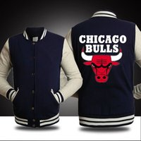 baseball team uniforms - 2016 New Basketball Chicago Team Logo Bulls Men Fall Winter Pure Cotton Jacket lover s Sweatshirt baseball uniform